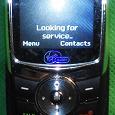 Отдается в дар Сотовый телефон «Samsung SPH-M310» CDMA 1900 б/у