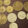 Отдается в дар Монеты СССР-2