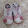 Отдается в дар ботинки для девочки 20 размер