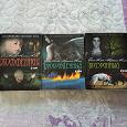 Отдается в дар Книги из серии «Дом ночи» про вампиров