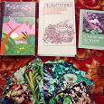 Отдается в дар Книги кулинарные; открытки по цветам