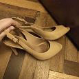 Отдается в дар Туфли кожанные Tervolina 40 размер