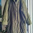 Отдается в дар Стёганая женская куртка