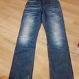 Отдается в дар Утеплённые джинсы на 13-14 лет