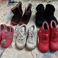 Отдается в дар Обувь для девочки р. 23-24-25