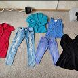 Отдается в дар Женская одежда 46 размер
