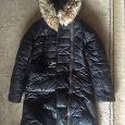 Отдается в дар Зимний пуховик-пальто