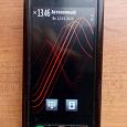 Отдается в дар Мобильный телефон Nokia 5800D