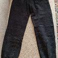 Отдается в дар Теплые спортивные штаны