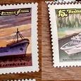 Отдается в дар Марки СССР и 90-х годов