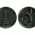 Отдается в дар Монета 1 шекель (Израиль)