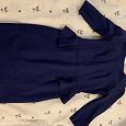 Отдается в дар Платье новое, 44 размер