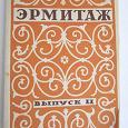 Отдается в дар Набор открыток «Эрмитаж», 1960 год.