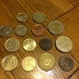 Отдается в дар Монеты для начинающих коллекционеров