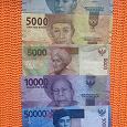 Отдается в дар Рупии Индонезии.