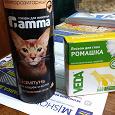 Отдается в дар Лекарства для животных