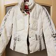 Отдается в дар Куртка XS