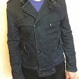 Отдается в дар Мужская джинсовая куртка размер M