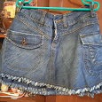 Отдается в дар юбка джинсовая мини