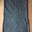 Отдается в дар Юбка длинна джинсовая, р-р: XL