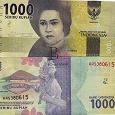 Отдается в дар 1000 рупий Индонезия UNC…