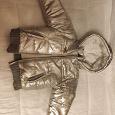Отдается в дар Куртка зимняя для девочки 74-80