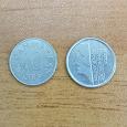 Отдается в дар Монета Дании и Голландии