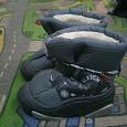 Отдается в дар Зимние ботинки 28-29 размер