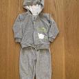 Отдается в дар Детский костюм на рост 74-80см