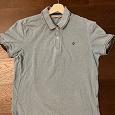 Отдается в дар Рубашка-поло мужская celio