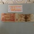 Отдается в дар Банкноты в коллекцию