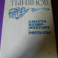 Отдается в дар Советские книги