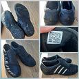 Отдается в дар 2 пары мужской обуви: Zara, Adidas ~42 размер