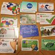 Отдается в дар Дисконтные карты аптечных сетей