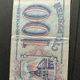 Отдается в дар 100 руб 1993 года
