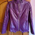 Отдается в дар Куртка фиолетовая на весну — осень