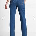 Отдается в дар Новые немецкие джинсы большого размера