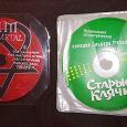 Отдается в дар CD, DVD диски