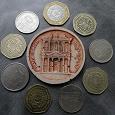 Отдается в дар Монеты Иордании (coins of Jordan)