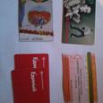Отдается в дар билеты метро и телефонные карты