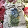 Отдается в дар футболка 116