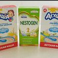 Отдается в дар Детские молочные каши и смесь