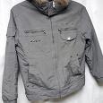 Отдается в дар Куртка для мальчика 10-11 лет!