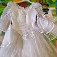 Отдается в дар Свадебное платье.