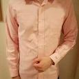 Отдается в дар Мужская рубашка розовая