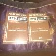 Отдается в дар Книги для подготовки к ЕГЭ
