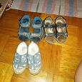 Отдается в дар Обувь на мальчика 30-31 размер