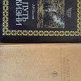 Отдается в дар Книги. Л.Н.Толстой