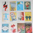 Отдается в дар Календарики — советские плакаты