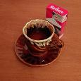 Отдается в дар Кофейный набор (неполный)